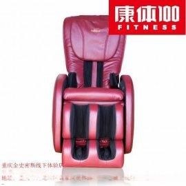 台湾督洋TC471家用按摩椅高性价比按摩椅 重庆督洋**