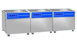 BL52-1000SYAZ型-医用超声波清洗机