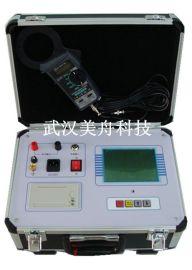 美舟科技MZ-500L全自动电容电感测试仪