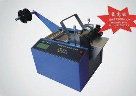 YC-100硅胶管电脑自动切管机