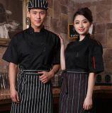 餐飲飯店工作服廚師服短袖工服夏裝男女飯店廚師長後廚半袖工裝