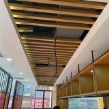 仿木鋁方管裝飾仿古餐廳【斜頂風格】 專業鋁方通廠家定製
