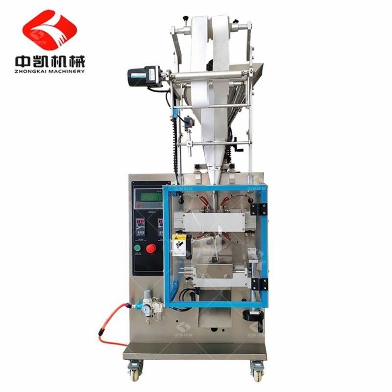 廣州中凱廠家直銷 立式足貼、暖貼包裝機 雙膜四邊封粉劑包裝機