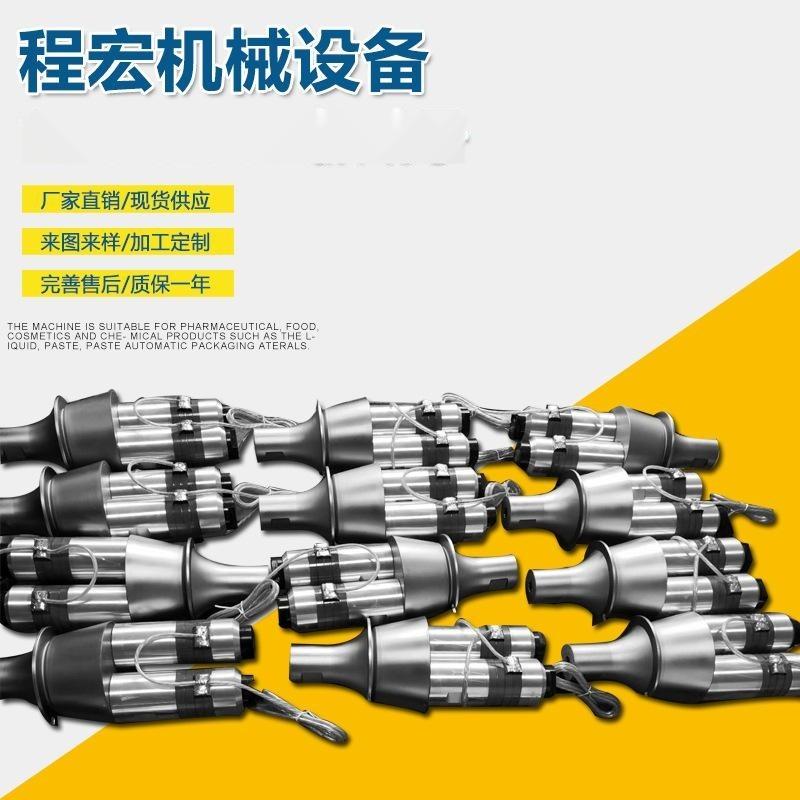 廠家現貨供應15K-4200W振動子可定製