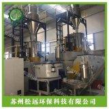 【鬆遠科技】工廠定製摩擦材料原材料粉體氣力輸送系統