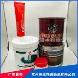 黄油 高温润滑脂 工业润滑脂 润滑油 厂家直销 品质保障量大优惠