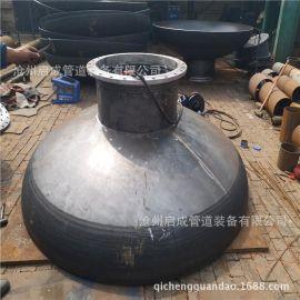 厂家订做大口径灌顶封头 球罐封头 淋罐用封头  各种材质均可生产