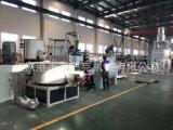 500/1000塑料高速混合机组 PVC地板行业专用混合机 PVC混料机