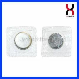 供应服装防水磁扣衣服隐形磁钮压膜PVC服装扣