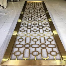 拉丝香槟金不锈钢雕花屏风 薄板激光切割不锈钢隔断  厂家推荐新