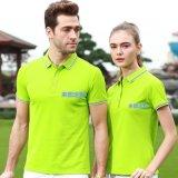 春夏季有翻领POLO衫男女团队工作服定制印LOGO大码短袖T恤广告衫