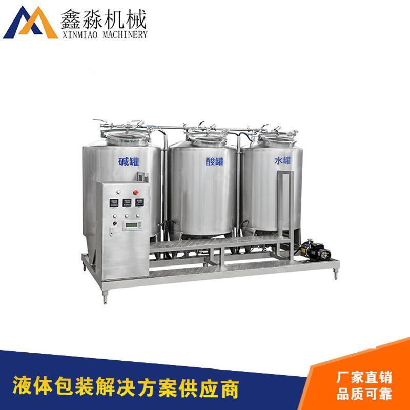 厂家直销CIP清洗设备 专业清洗系统厂家     欢迎进店咨询