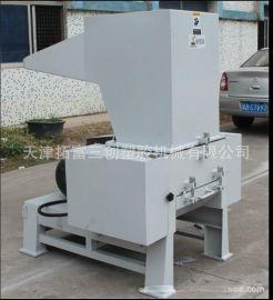 天津塑料颗粒粉碎机多少钱  天津塑料颗粒打料机哪有卖