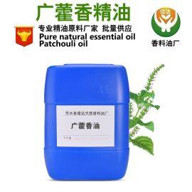 现货 天然植物单方精油 广藿香油 护肤原料油 化妆品香精香料
