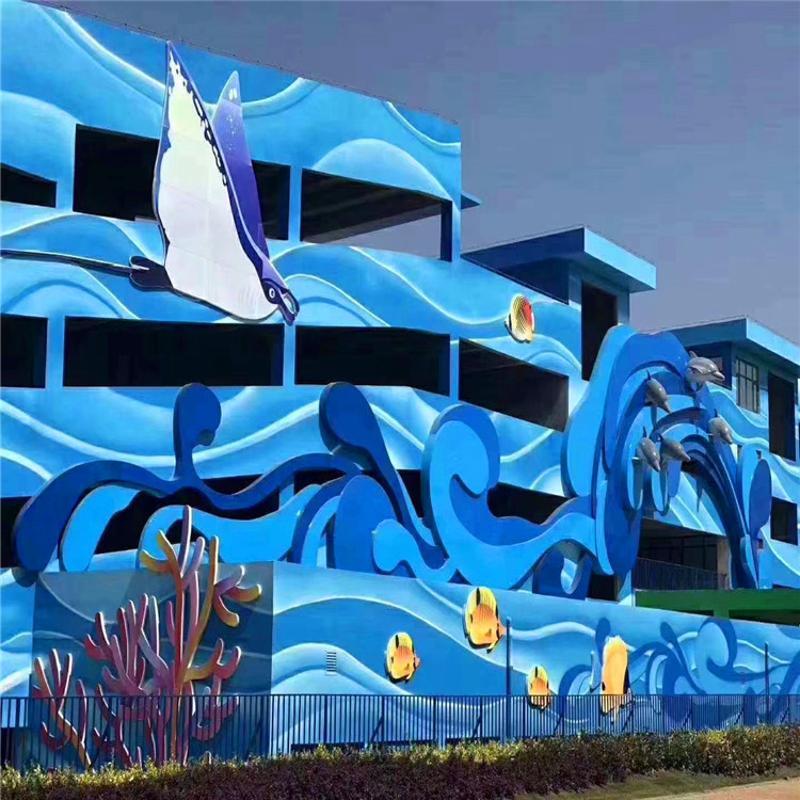 娛樂場所藍色鋁單板 幕牆造型藍色鋁單板 弧形鋁板廠家