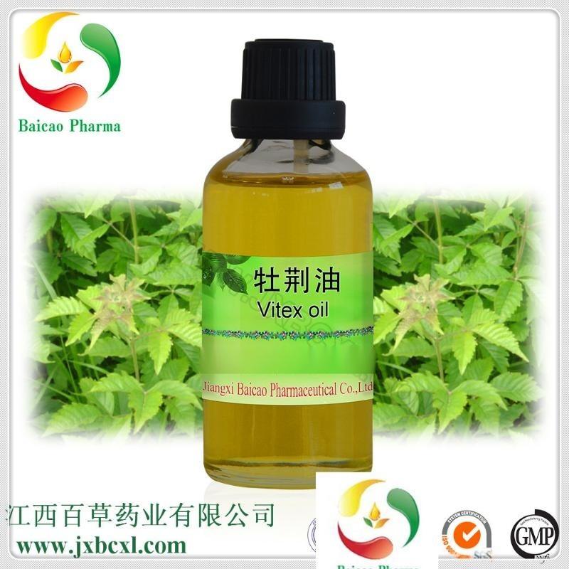 GMP备案 药典标准 牡荆叶油 牡荆油