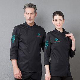 廚師工作服男女長袖秋冬裝酒店餐飲廚房後廚西餐工服