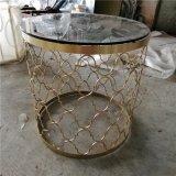 玫瑰金圓形茶几加工定製簡約鏤空玻璃角幾定製