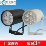 20WCOB轨道灯,服装轨道灯,LED服装轨道灯,超市专用LED轨道灯,轨道灯批发