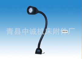 供应机床灯,支架工作灯,机床防水荧光工作灯,LED机床灯