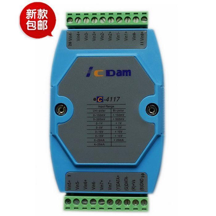 坚固型电压电流 模拟量数据采集模块C-4117完全兼容研华ADAM-4117  AI