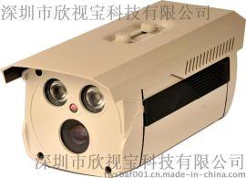 2颗高清夜视阵列摄像机