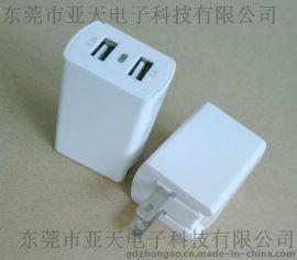哪里的充电器质量最好 亚天电子5v2.4a双USB充电器 UL CCC PSE认证