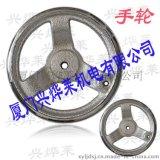 供應鐵手輪,鑄鐵鍍亮鉻手輪