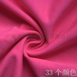 **棉盖丝 斜纹针织面料 运动服紧身衣童装布料