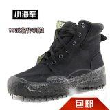 小海軍兒童軍品正品3520 黑色99高幫作訓鞋登山鞋軍訓鞋防滑耐磨膠鞋