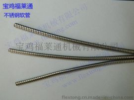 Flextong4mm不锈钢双扣金属软管