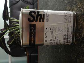 信越KE-3475-TUV披覆膠保護PCB線路板銀基材被硫化