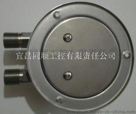 宜昌不锈钢材质的差压表,详情可致电或QQ咨询