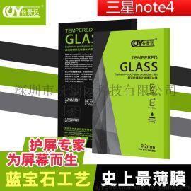 三星note4手机钢化玻璃膜 N910防爆膜 n910f保护屏幕n910x贴膜