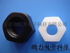 尼龙螺母M2M2.5M3M4M5M6M8生产厂家广东