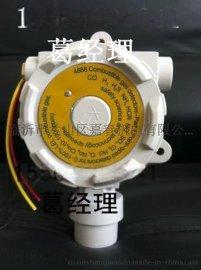 煤气泄漏检测仪