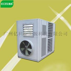 中草药烘干机 高温热泵烘干机