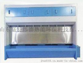 江西 无泵水幕喷漆室漆雾净化器 JTWD 净化空气 经济适用 价格 厂家 图片