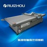 橡胶切割机-广东瑞洲科技有限公司