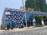 镂空雕花铝单板厂家设计定制