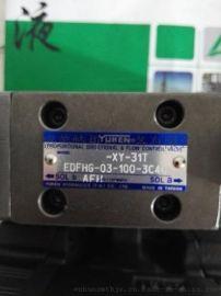 日本油研电磁阀DSG-01-2B3B-A220-50