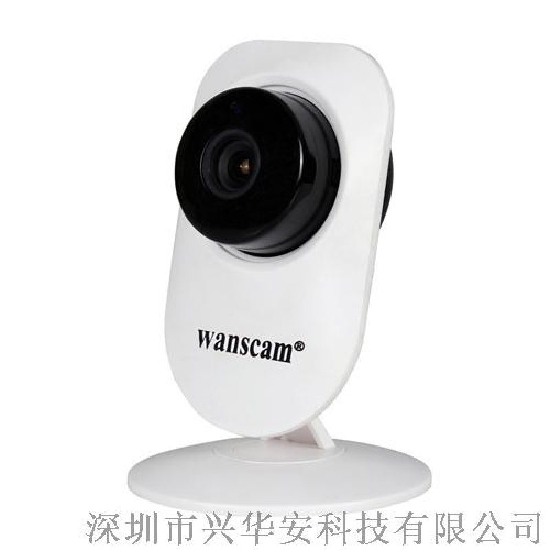 HW0026 H. 264 P2P即插即用 百万网络摄像机