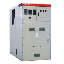 温州上华电气KYN61-40.5高压开关柜 高压成套开关柜设备