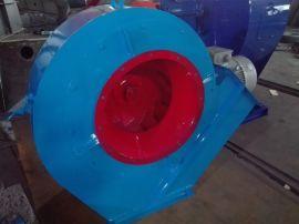 厂家直供排尘风机 C6-48型排尘离心风机 鼓风机 工业风机除尘风机
