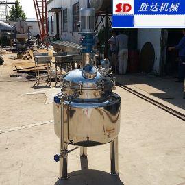 胶水反应罐 热熔胶搅拌罐 300L电加热反应釜 不锈钢搅拌罐