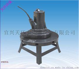 QXB型离心式潜水曝气机