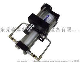 东莞赛森特牌DGV08空气增压泵,压力达64公斤