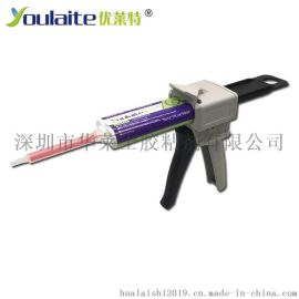 透明高强度灌封密封 快干环氧树脂AB胶水 粘金属塑胶木材AB胶