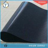 粘合机带TN500型与上海佳田、威士粘合机配套
