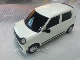 东莞合金汽车模型生产厂